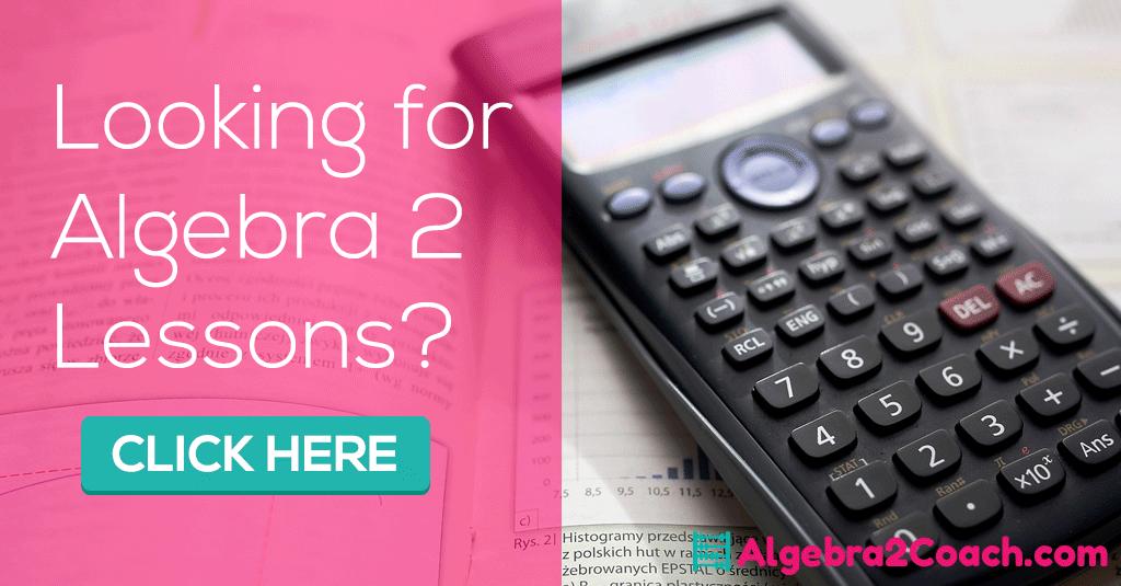 algebra 2 lesson plans