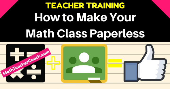 How to Make Your Math Class Paperless